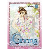 Goong, Vol. 17: The Royal Palace