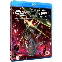 Eureka Seven The Movie Blu-ray