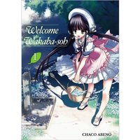 Welcome to Wakaba-soh, Vol. 1
