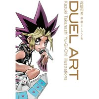 Duel Art Takahashi Yu-Gi-Oh! Illustrations Hardcover