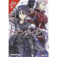 Sword Art Online: Volume 8: Early & Late (Light Novel)