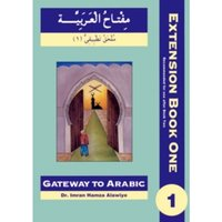 Gateway to Arabic Extension : First Extension Bk. 1