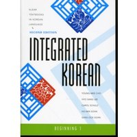 Integrated Korean : Beginning 1