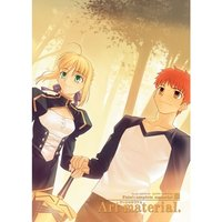 Fate/Complete Material Volume1: Art Material