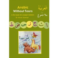 Arabic without Tears : A First Book for Younger Learners Bk. 1