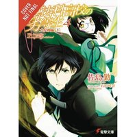 The Irregular At Magic High School Volume 4