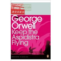 Keep the Aspidistra Flying by George Orwell (Paperback, 2000)