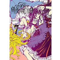 Alice In Murderland Volume 7 Hardcover