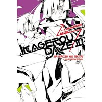 Kagerou Daze, Vol. 2 (light novel): A Headphone Actor