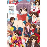 Haruhi Suzumiya Illustrations: Autumn & Winter