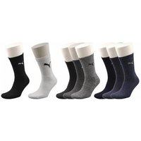 Puma Sports Socks UK Size 9-11 Grey Mix 3 Pack