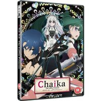 Coffin Princess Chaika: Complete Season Collection DVD