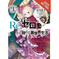 Re-ZERO Starting Life In Another World: Volume 3
