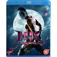 HK: Forbidden Superhero Blu-ray