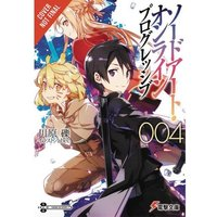 Sword Art Online Progressive: Voliume 4 (Novel)