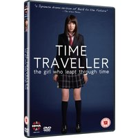 The Time Traveller The Girl Who Leapt Through Time DVD