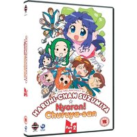 The Melancholy Of Haruhi-Chan Suzumiya & Nyoron! Churuya-san Collection 2 DVD