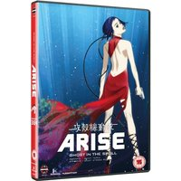 Ghost In The Shell Arise: Borders Parts 3 And 4 DVD