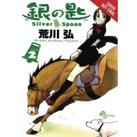 Silver Spoon: Volume 2