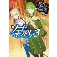 Is It Wrong To Try To Pick Up Girls In A Dungeon? Sword Oratoria: Volume 3