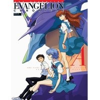 Essential Evangelion Chronicle Side A