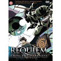 Requiem From The Darkness Complete Collection DVD