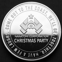 Image of Die Hard Limited Edition Coin (Silver)