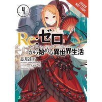 Re  ZERO: Volume 4: Starting Life In Another World (Light Novel)