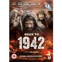 Back to 1942 DVD