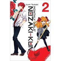 Monthly Girls' Nozaki-Kun Volume 2