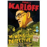 Mr Wong Detective DVD