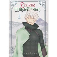 Liselotte & Witch's Forest Volume 2
