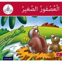 The Arabic Club Readers: Red Band B: The Small Sparrow