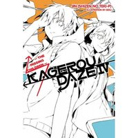 Kagerou Daze, Vol. 4 (light novel): The Missing Children