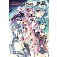 Record of Agarest War Heroines Visual Book