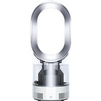 Dyson AM10 Humidifier fan