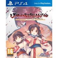 Utawarerumono: Prelude to the Fallen (PS4)