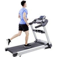 Spirit Fitness Laufband XT 685 auf Bestes im Test ansehen