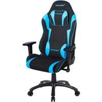 Racing Gamer Stuhl unter 350 Euro AKRacing GamingStuhl