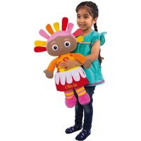 Personalised In The Night Garden Talking Upsy Daisy