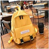Cartable scolaire Generic Grande capacité solide couleur nylon imperméable casual sac à dos école 1537