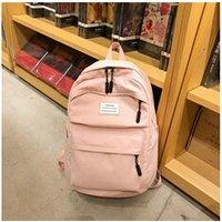 Cartable scolaire Generic Grande capacité solide couleur nylon imperméable casual sac à dos école 1393