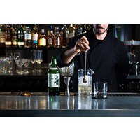Whisky Masterclass and Tasting for Two at 5* Edwardian Manchester Radisson - Whisky Gifts