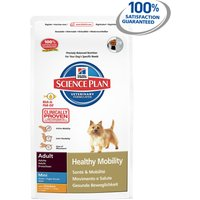 Hills Science Plan Canine Healthy Mobility Mini Chicken