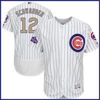 #12 Jkyle Schwarber Chicago Cubs Gold Number Mlb Baseball Jersey - White M-3xl