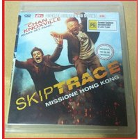 skiptrace-jackie-chan-johnny-knoxville-dvd-english-dubbed-2016