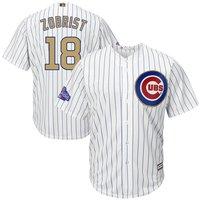 18 Ben Zobrist - Kids Chicago Cubs White 2017 Champions Gold Program Jerseys