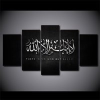 5 Pcs Islam Allah The Qur'an Home Decor Wall Picture Printed Canvas Painting