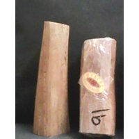 """ 100 % Pure & Natural RED MYSORE Sandalwood Stick / Bar Used in Havan / Puja """