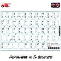 hindi-white-keyboard-stickers-with-black-letters-for-laptop-computer-pc